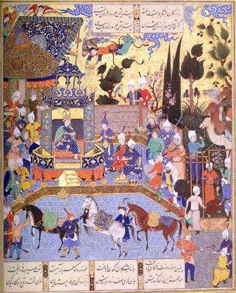 Feyredoun court
