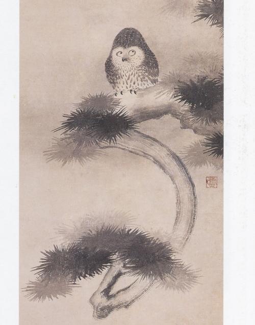 Kano Sansetsu (1589-1651)