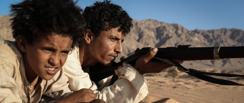 theeb and brother