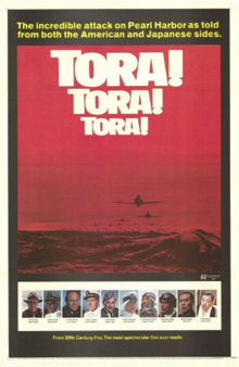 220px-toratoratora1970