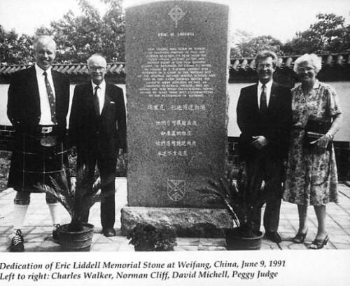 Eric-Liddell-Memorial.jpg