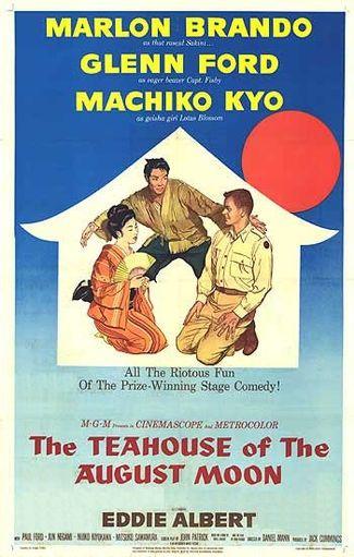 Teahouse_movieposter.jpg