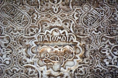 Alhambra_Tato_mota.jpg